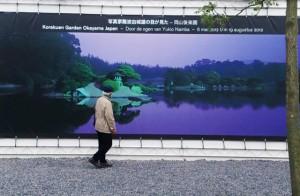 美術館壁面に設置された巨大タペストリーによる迫力あるイベント告知
